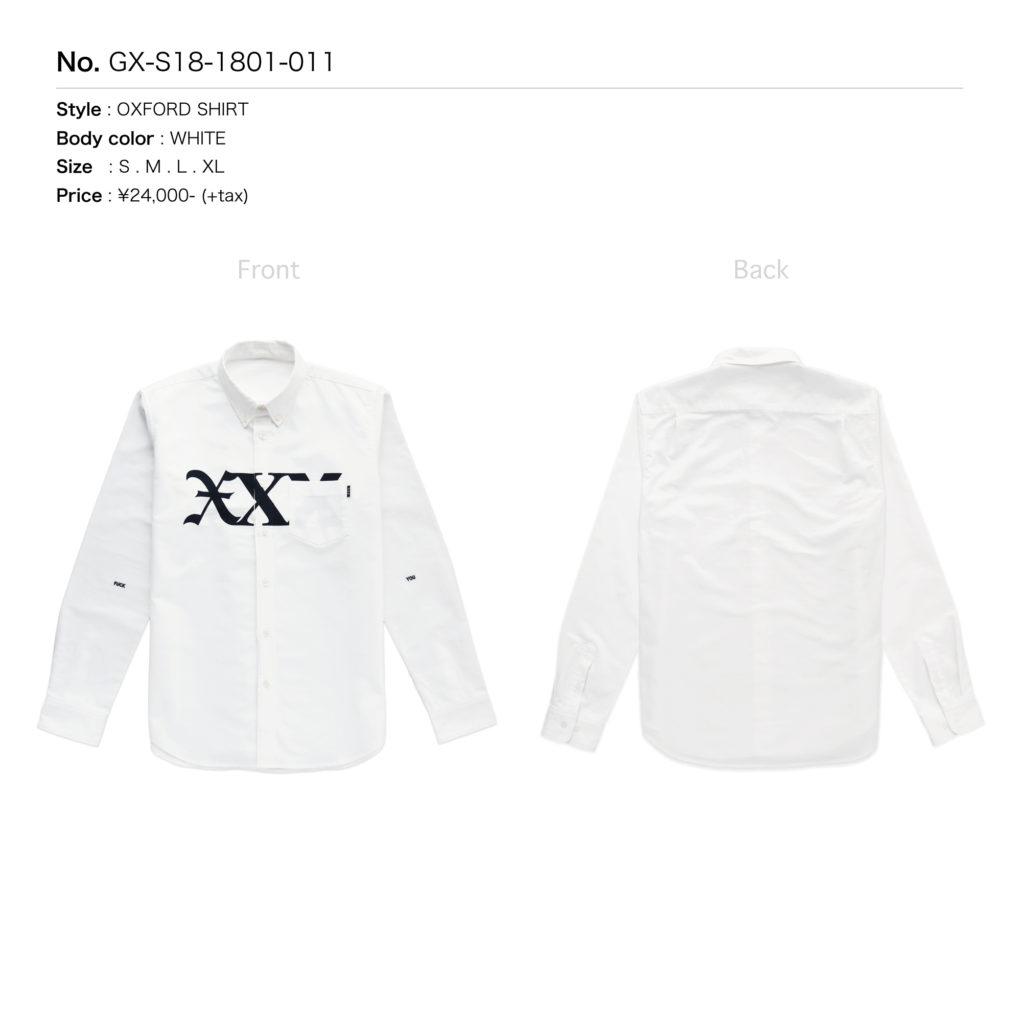 xxx_e_011