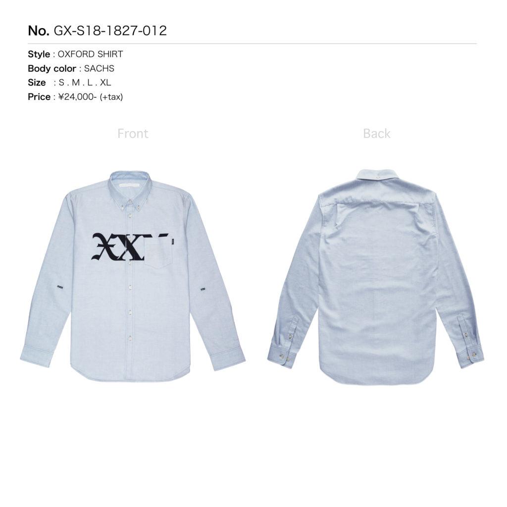 xxx_e_012